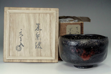 sale: Kuro raku chawan / Black pottery bowl by Ryonyu