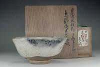 sale: Hirasawa Kuro antique shino tea bowl