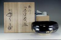 sale: Sasaki Shoraku 'suin' kuro-raku tea bowl