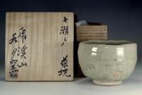 sale:  Arakawa Toyozo Suigetsugama kiln kizeto tea bowl