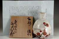 sale: Arakawa Toyozo Suigetsugama kiln flower vase