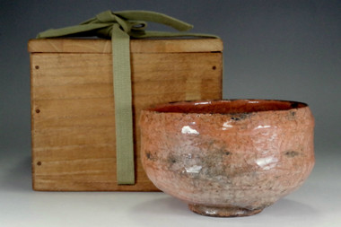 sale: 10th Raku Tannyu antique aka-raku tea bowl