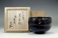 sale: 9th Raku Ryonyu antique kuro-raku tea bowl