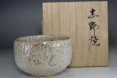 sale:  Kato Bakutai vintage shino tea bowl