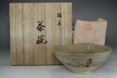 sale: Kato Bakutai vintage kizeto tea bowl