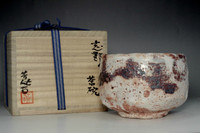 sale: Kato Yoshihiko (pupil of Tsukigata Nahiko) shino tea bowl