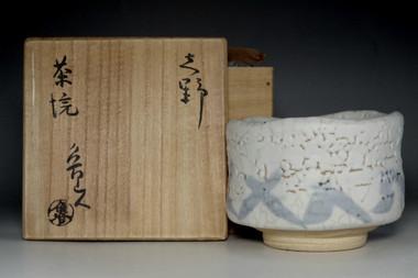 sale: Kitaoji Rosanjin shino tea bowl
