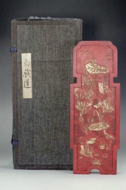 sale: Qing ink cake
