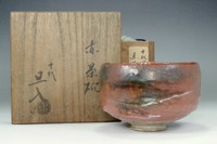 sale: 10th Raku Tannyu aka-raku tea bowl