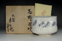 sale: Arakawa toypzo shino tea bowl