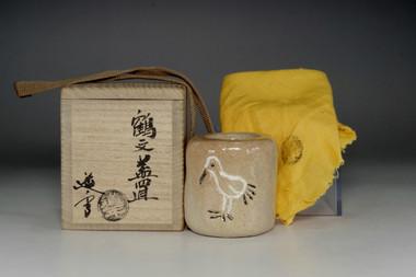 sale: Nakamura Donen III 'Futaoki' pottery lid lest