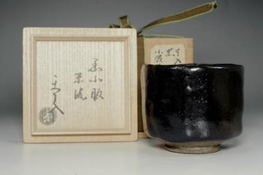 sale: 9th Raku Ryonyu 'kofuku-cahwan' small black tea bowl