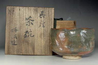 sale: 12th Raku Konyu aka-raku tea bowl