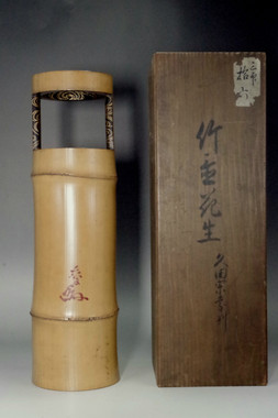 sale: Take-Hanaire' antique bamboo flower vase