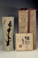 sale: Hamada Shoji mashiko flower vase