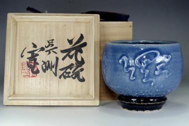 sale: Kawai Kanjiro tea bowl