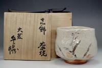 sale: Arakawa Toyozo shino tea bowl