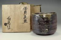 sale: Kaneshige Toyo bizen tea bowl