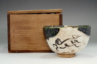 sale: Kato Shuntai antiqaue seto pottery tea bowl