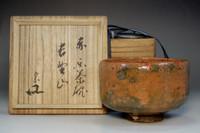 sale: 9th Raku Ryonyu aka-raku tea bowl
