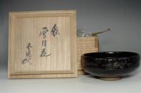 sale: 9th Raku Ryonyu kuro-raku tea bowl named 'setsu-getsu-ka'