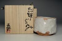 sale: Kato Yoshihiko (pupil of Tsukigata Nahiko) shino drinking cup