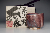 sale: Spurb 'Murasaki-shino' purple pottery drinking cup