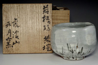 sale: Arakawa Toyozo Suigetsu-kiln tea bowl