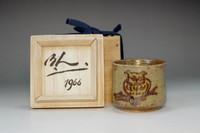 sale: Bernard Leach pottery drinking cup 'Owl'