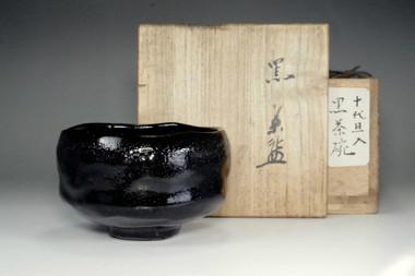 sale:  10th Raku Tannyu kuro-raku tea bowl