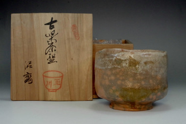 sale: 18c Antuque tea bowl 'Hotarubi'