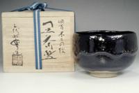 sale: Sasaki Shoraku kuro-raku 'Fuji' tea bowl