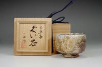 sale: Vintage 'Guinomi' sake drinking cup