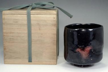 sale: Vintage kuro-raku pottery tea bowl