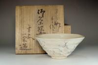 sale: Otagaki Rengetsu antique poem tea bowl marked Heian Isso