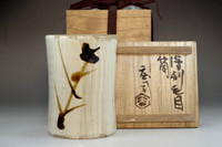 sale: Hamada Shoji vintage mashiko pottery pot