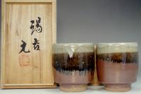 sale: Vintage mashiko pottery tea cups by Murata Gen