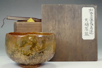 sale:  Kadoya Choju antique ohi tea bowl