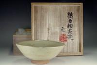 sale: Murata Gen white glazed tea bowl