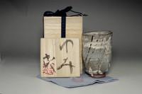 sale: Koie Ryoji ash glazed pottery cup
