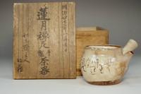 sale: 1871's Otagaki Rengetsu 'kyusu' poem carved tea pot