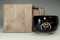 sale: 11th Raku Keinyu 'kuro-raku chawan' tea bowl