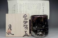sale: Tsukigata Nahiko 'oni iga' pottery cup