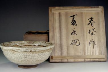 sale: Kato Shuntai 'natus chawan' tea bowl