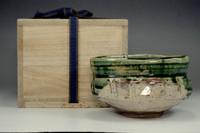 sale: 2nd Kato Sakusuke antique 'oribe chawan' pottery tea bowl