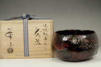 sale: Sasaki Shoraku 'kamiya utsushi' matcha bowl