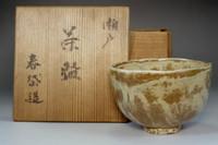 sale: Kato Shuntai 'kizeto chawan' tea bowl