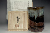 sale: Hamada Shoji Mongama mashiko pottery flower vase
