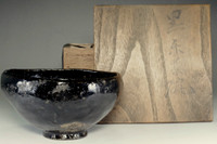 sale: 12th Raku Konyu 'kuro raku chawan' tea bowl
