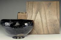 sale: 12th Raku Konyu 'kuro raku chawan' tea bowl